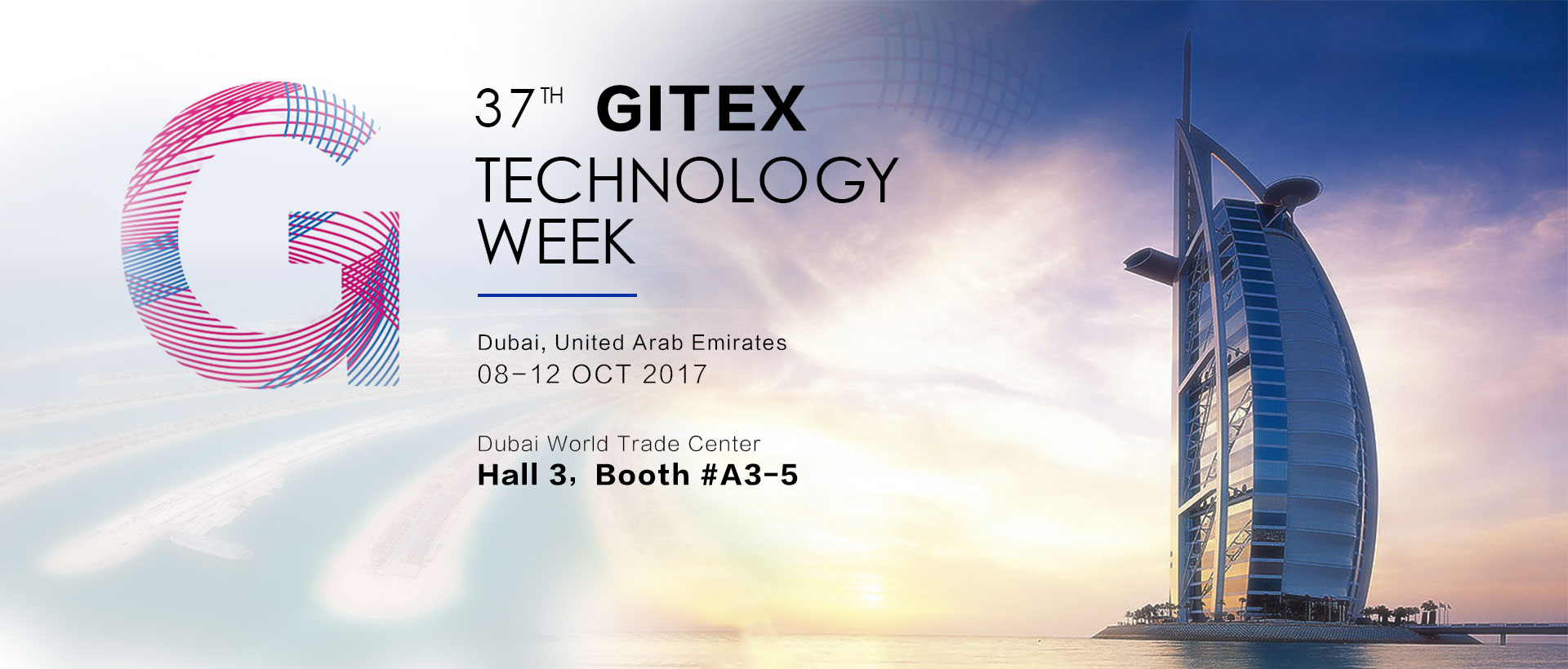 iDPRT invites you to join Gitex Exhibition 2017