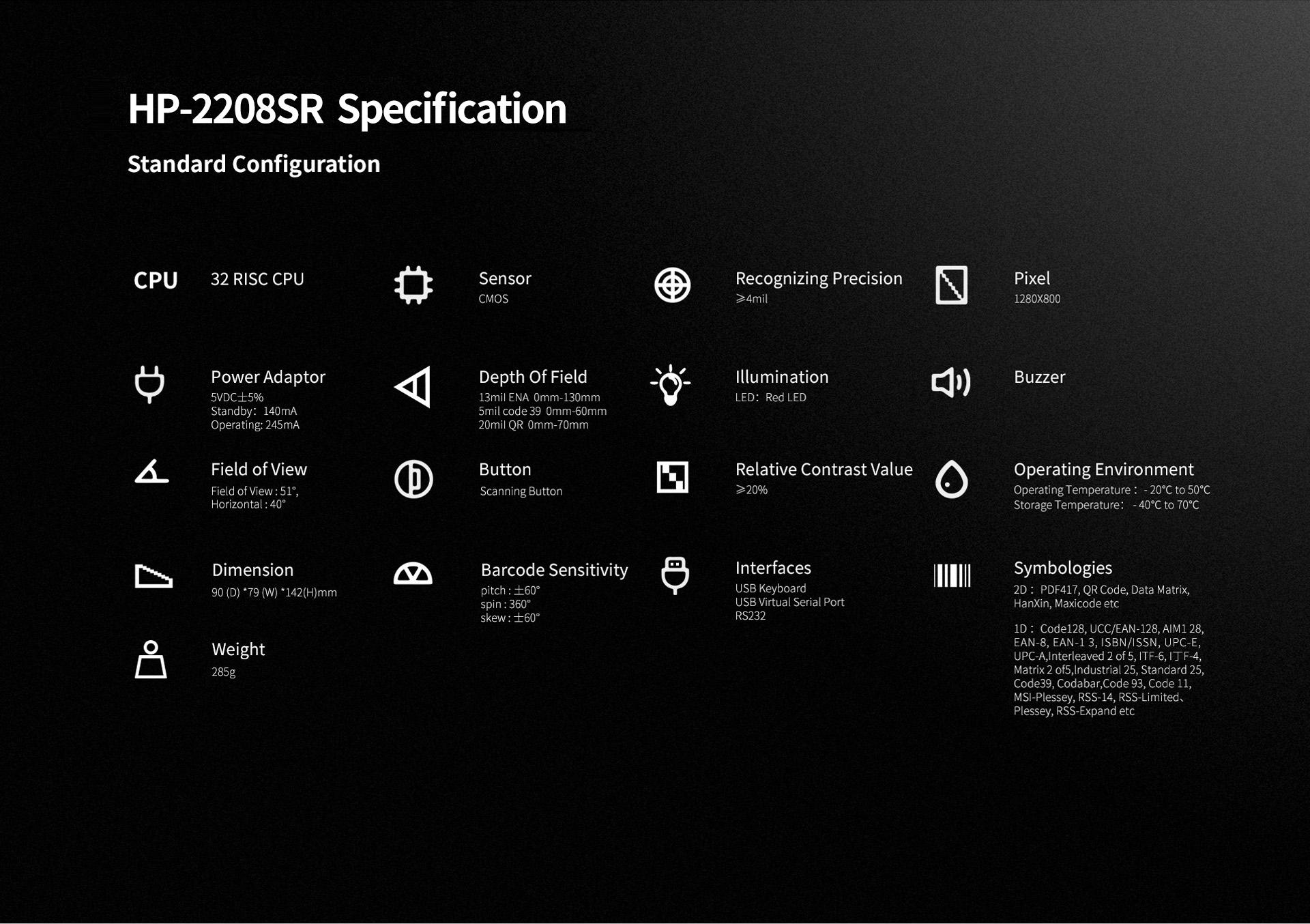 HP-2208SR-iDPRT_06.jpg